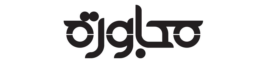 megawra-logo
