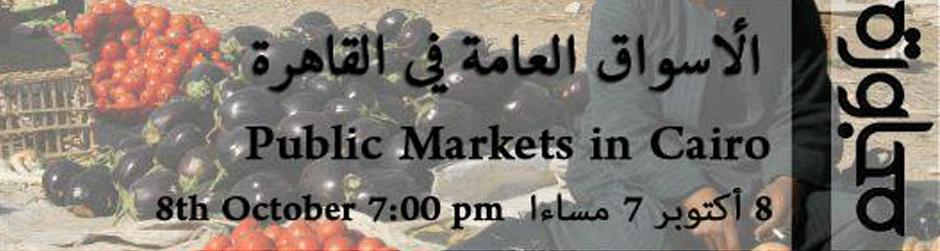 public-markets