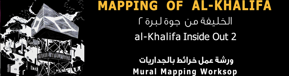 for-website-mural-mapping