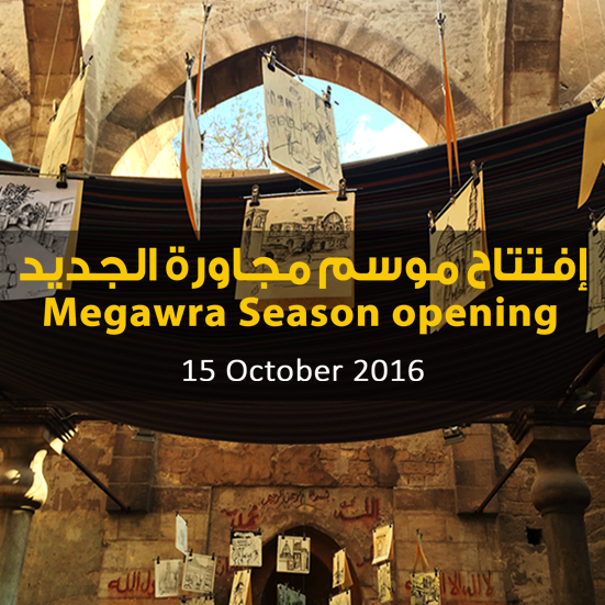 featured-image-megawra-opening