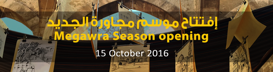 for-website-megawra-opening