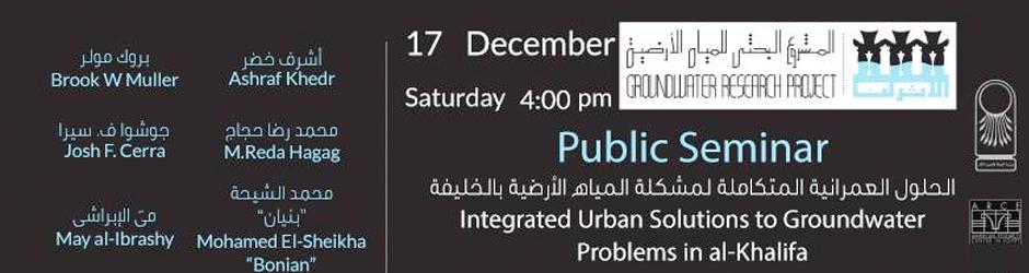 for-website-seminar